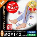 Momi_fs