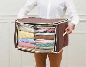 炭入り衣類収納ケース小(お買い得3個セット)