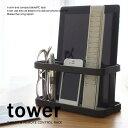タブレット リモコンラック タワー ブラック