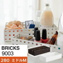 ブリックス 9003 (280 ミドルM)