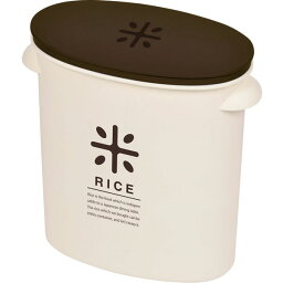 RICE お米袋のままストック 5kg用 ブラウン ( ライスストッカー ライスボックス 米びつ )