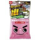 激落ちシート 電子レンジ・冷蔵庫用 15枚入 ( ウエットシート 除菌シート )