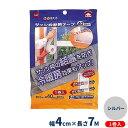 サッシ枠断熱テープ 40 シルバー E0300