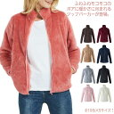 全10色×5サイズ!立ち襟ジャケット フリースジャケット ボアジャケット スタンドカラー ジップアップ パーカー 防寒物 レディース 冬服 冬物送料無料