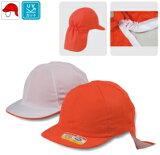 ニット紅白体操帽 六方型タレ付リムーバブル(アゴゴム付)【紅白帽子?赤白帽子】