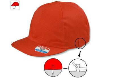 かんたんゴム替え紅白帽【紅白帽子・赤白帽子】 【楽天市場】かんたんゴム替え紅白帽【紅白帽子・赤白