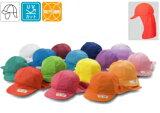 ◆メール便対応◆ ハイテック園児帽 タレ付裏面白(アゴゴム付)【幼稚園児用帽子・保育園児用帽子】