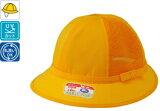 メッシュ黄交通安全帽子 メトロ型【黄色い帽子・黄帽子・通学帽子】