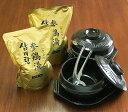 ショッピング土鍋 韓国宮廷料理サムゲタンと専用土鍋セット(プロが選んだ参鶏湯1kg×2袋、専用土鍋、土鍋のフタ個、専用トレイ各2個、鍋つかみ×1個)(ギフト・中元 歳暮) 常温便 送料無料