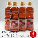 【常温・冷蔵】美味しい発酵酢いちじく(イチジク・無花果)500ml×4本(飲む発