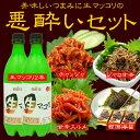 【冷蔵・冷凍可】生マッコリと惣菜4点の週末はちょっと悪酔いセ...