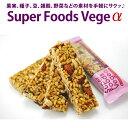 Super Foods Vegeα[スーパーフードベジアルファ] お試し7本セット(25g×7本)【常温・冷蔵可】【送料無料】