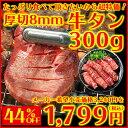 秋のグルメ祭り特価!3,240円を1,799円でご提供♪