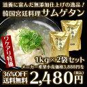 7/31(月)11時までタイムセール!【常温・冷凍・冷蔵可】...