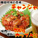 【冷凍・冷蔵可】鶴橋コリアタウン発・珍味の王様(タラの内臓)チャンジャ200g(カップ入)保存に便利なカップ入りです♪