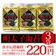 韓国海苔と明太子がドッキング!ピリ辛明太子海苔(8切8枚入×3袋)韓国のり