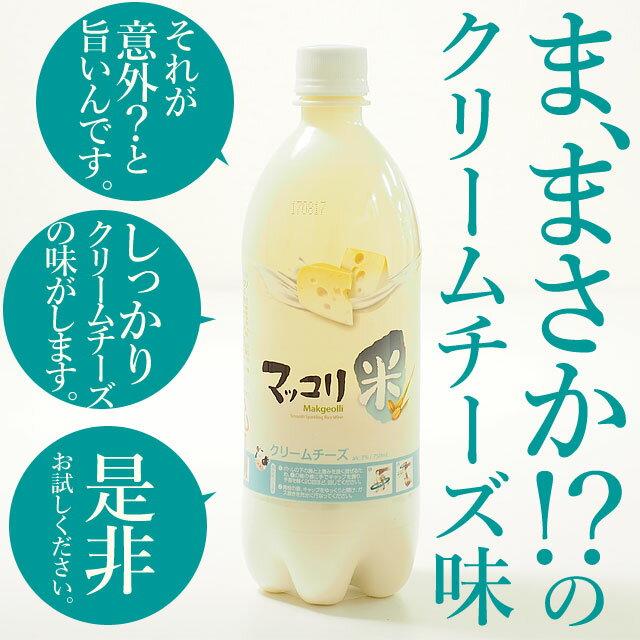 【常温・冷蔵可】クリームチーズマッコリ 麹醇堂クッスンダン 米マッコリ クリームチーズ味 750ml