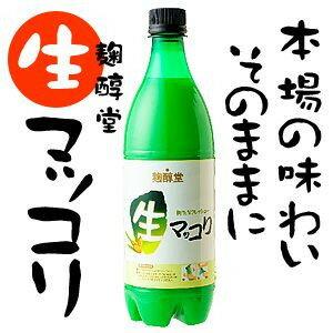 【冷蔵】麹醇堂クッスンダン 米マッコリ4種セッ...の紹介画像3
