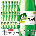 麹醇堂 生マッコリ700ml×12本(クッスンダン センマッコリ)冷蔵限定 送料無料