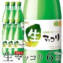 麹醇堂 生マッコリ700ml×6本(クッスンダン センマッコリ)