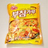 【常温・冷蔵・冷凍可】チヂミ焼き粉500g