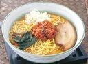 【冷凍・冷蔵可】キムやせ特製・生坦々麺4食セット 辛口ラーメン