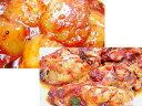 【冷凍・冷蔵可】プリプリホタテ貝柱キムチ300gと大粒蒸し牡蠣キムチ300gのセット【SBZcou1208】