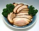 簡単に噛みきれる柔かさ、美味しい!【冷凍・冷蔵可】トロットロ!琉球焼豚500g