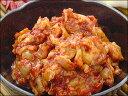 韓国の珍味の代表格!【冷凍・冷蔵可】珍味の王様(タラの内臓)チャンジャ 200g
