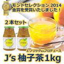 【常温・冷蔵】モンドセレクション金賞受賞!料理研究家・J.ノリツグさんプロデュースJ's