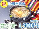 【常温・冷蔵・冷凍可】【送料無料】業務用・韓国うどん塩カルビスープ味12食セット(うどん170g×12玉、濃縮スープ12袋)