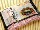 韓国ならではのおふくろの味!【常温・冷蔵・冷凍可】宗家のジャジャン麺 2食セット
