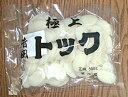 煮込んでもベタベタしない、程よい食感!鍋に最適!【冷凍・冷蔵可】本場韓国トック(餅) 500g