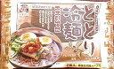 ドングリ粉が体内を浄化!【常温・冷蔵・冷凍可】ととり冷麺 2食(スープ付)
