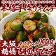 【冷蔵限定】本格韓国胡瓜キムチ 250g(袋入)(オイキムチ、きゅうりキムチ)
