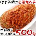 【冷蔵限定】うま味、コクが深〜い!白菜はさみ漬けキムチ500g