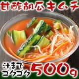 【冷蔵限定】あっさり味の甘酢胡瓜キムチ 500g(オイキムチ、きゅうりキムチ)