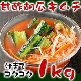 【冷蔵限定】あっさり味の甘酢胡瓜キムチ1kg(オイキムチ、きゅうりキムチ)【10P02Aug14】