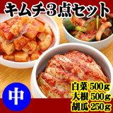 SAN的鹤桥国产泡菜<b style=