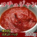 【冷凍・冷蔵可】自然派手作り韓国唐辛子味噌「コチュジャン」 200g(スタンドパック入り)