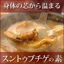 【冷凍・冷蔵可】これぞチゲ鍋!帆立・あさり・むき海老入り 韓国スントゥブ・チゲ(豆腐鍋)の素 (袋入り470g・約2人前)