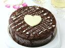 オリジナルメッセージがチョコペンで書ける!甘すぎないチョコアイスケーキ!【送料無料】イタリアンジェラート専門店【キャナレット】の高級バレンタインチョコジェラートケーキ