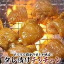 特選プルプルうまダレ漬けテッチャン200g フライパンで簡単...