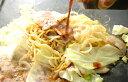 大阪鶴橋・繁盛鉄板焼き屋の焼きそば8食と白菜キムチ250gのセット これまでの焼ソバの常識を覆す!キムチを入れるとさらに美味! 富..