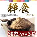 【送料無料/箱つぶれ・わけあり品のため大特価!】「ZEN49」韓国で大ブーム!数多く