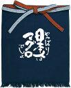 樂天商城 - メッセージ帆前掛け 短タイプ やっぱり日本人はマグロでしょ