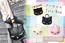 【送料無料】FLAPPER プーちゃん トート P111002 猫 レディース フラッパー ぷーちゃ...