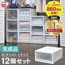 収納ボックス 押入れ収納 収納ケース 完成品【1個あたり約9...