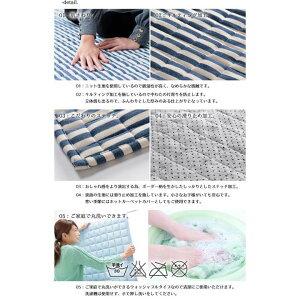【ラグ洗えるカーペット滑り止めキルト綿絨毯ボーダーニット・キルトラグ185×235cmクリアグ