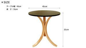 【送料無料】木製カフェサイドテーブルpieniLブラック・ホワイト・ブラウン【クリアグローブ】【D】【ピエニキッズテーブル丸テーブル】